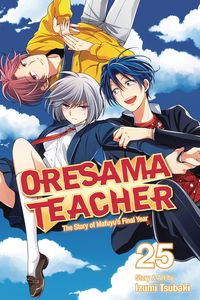 [Oresama Teacher: Volume 25 (Product Image)]