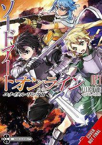 [Sword Art Online: Volume 23 (Light Novel) (Product Image)]