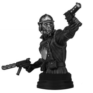 [Guardians Of The Galaxy: Mini Bust: Star Lord (Product Image)]