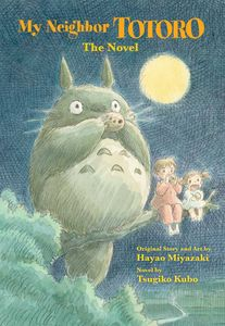 [My Neighbor Totoro: The Novel (Hardcover) (Product Image)]