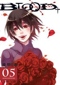[Blood+: Volume 5 (Product Image)]