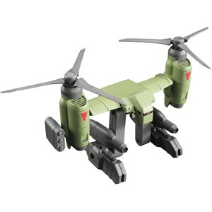 [Gundam: Action Figure 1:44: HGBC Tiltrotor Pack (Product Image)]