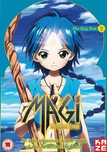 [Magi: The Labyrinth Of Magic: S1: Part 2 (Blu-Ray) (Product Image)]