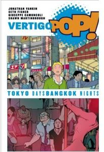 [Tokyo Days Bangkok Nights (Titan Edition) (Product Image)]