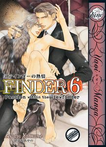 [Finder: Volume 6: Passion Within Viewfinder (Product Image)]