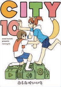 [City: Volume 10 (Product Image)]