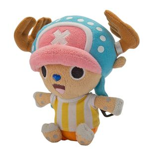 [One Piece: New World Plush: Chopper (Product Image)]
