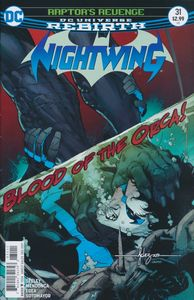 [Nightwing #31 (Product Image)]