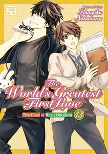 [World's Greatest First Love: Volume 13 (Product Image)]
