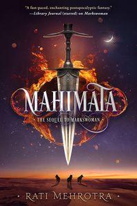 [Mahimata (Product Image)]