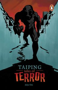 [Taiping Tales Of Terror (Product Image)]