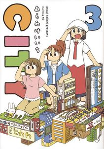 [City: Volume 3 (Product Image)]