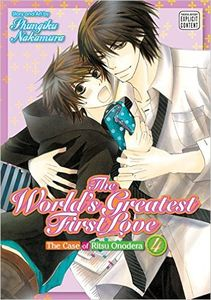[World's Greatest First Love: Volume 4 (Product Image)]