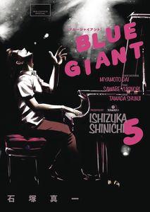 [Blue Giant: Omnibus: Volume 3 (Volume 5-6) (Product Image)]