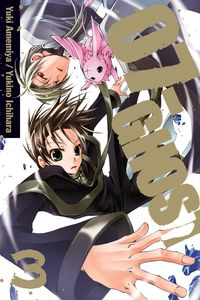 [07 Ghost: Volume 3 (Product Image)]