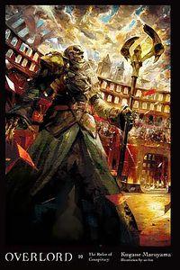 [Overlord: Light Novel: Volume 10 (Hardcover) (Product Image)]