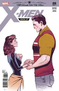 [X-Men: Gold #26 (2nd Printing - Marquez Variant) (Product Image)]