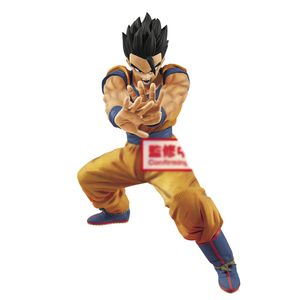[Dragon Ball Super: Figure: Gohan Masenko (Product Image)]