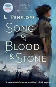 [Song Of Blood & Stone (Product Image)]