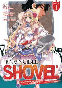 [Invincible Shovel: Volume 1 (Product Image)]