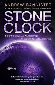 [Stone Clock (Signed Hardcover Edition) (Product Image)]