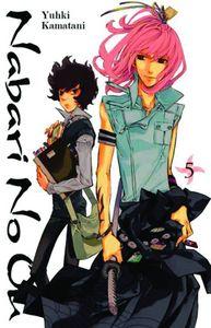 [Nabari No Ou: Volume 5 (Product Image)]