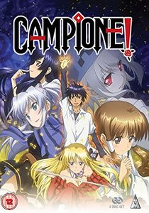 [Campione!: Complete Collection (Product Image)]
