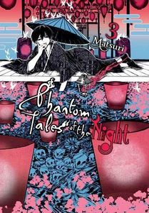 [Phantom Tales Of The Night: Volume 3 (Product Image)]
