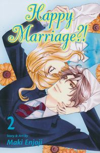 [Happy Marriage?!: Volume 2 (Product Image)]