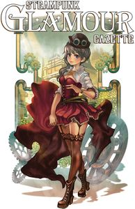 [Steampunk Glamour Gazette #2 (Product Image)]