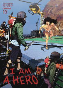 [I Am A Hero: Omnibus: Volume 10 (Product Image)]