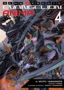 [Neon Genesis Evangelion: Anima: Volume 4 (Light Novel) (Product Image)]
