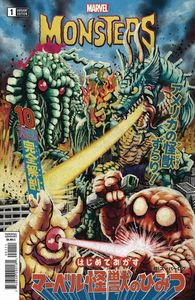 [Marvel Monsters #1 (Superlog Variant) (Product Image)]