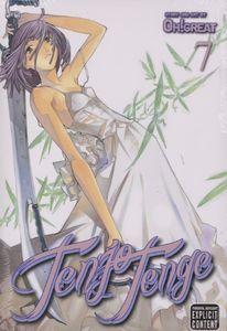 [Tenjo Tenge: Volume 7 (Product Image)]