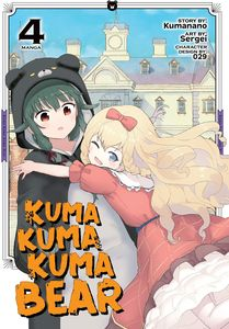 [Kuma Kuma Kuma Bear: Volume 4 (Product Image)]