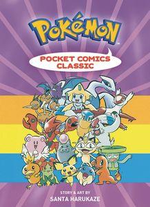 [Pokemon Pocket Comics: Classic (Product Image)]