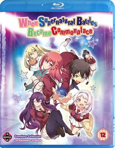 [When Supernatural Battles Become Commonplace: Complete Collection (Blu-Ray/DVD) (Product Image)]