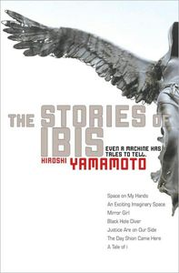 [The Stories Of Ibis (Novel) (Product Image)]