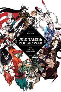 [Juni Taisen: Zodiac War (Hardcover) (Product Image)]