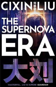 [The Supernova Era (Product Image)]