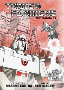 [Transformers: Classic TV Magazine Manga: Volume 1 (PX Edition Hardcover) (Product Image)]
