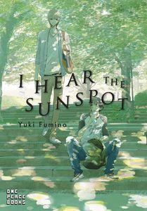 [I Hear The Sunspot (Product Image)]