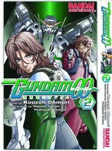 [Gundam 00: Volume 2 (Product Image)]