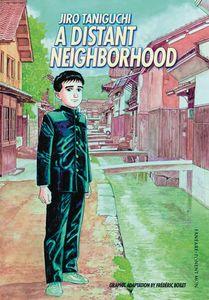 [Distant Neighborhood: Complete (Hardcover) (Product Image)]