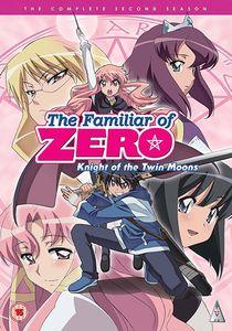 [Familiar Of Zero: Season 2 Collection (Product Image)]