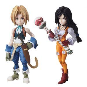 [Final Fantasy IX: Bring Arts Action Figure Set: Zidane & Garnet (Product Image)]