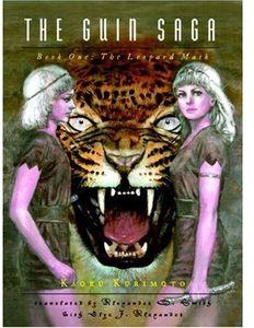 [The Guin Saga: Book 1: Leopard Mask (Product Image)]