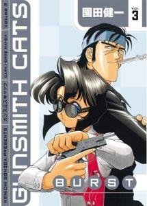 [Gunsmith Cats: Burst: Volume 3 (Product Image)]