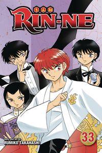 [Rin-Ne: Volume 33 (Product Image)]