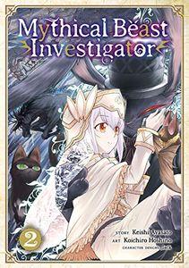[Mythical Beast Investigator: Volume 2 (Product Image)]
